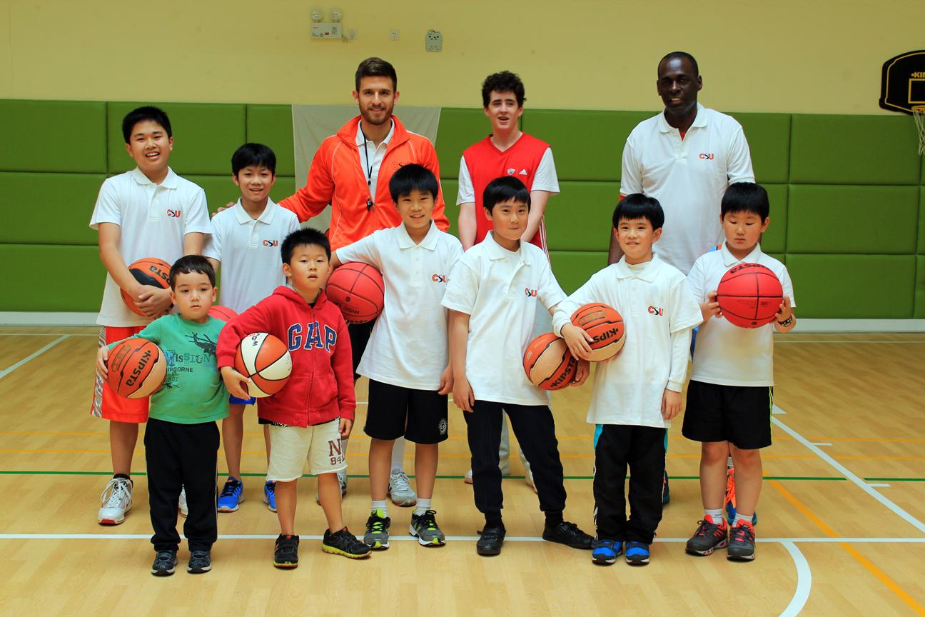 Basketball @ Britannica